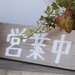NHKキャスター・リポーター合格の秘訣セミナー参加希望の方へ