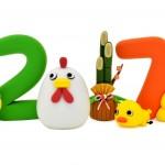 【新年のご挨拶と抱負】本年もアナウンサー志望のあなたを全力で応援します!
